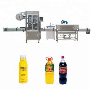 Automaattinen pullon holkin kutistuva kone
