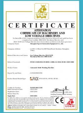 Automaattisen pullonpesukoneen CE-sertifikaatti