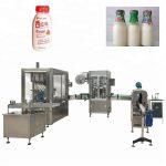 Muovi- / lasipulloautomaattiset nesteitäyttöiset koneet, joita käytetään juomien / ruoan / lääketieteen tarpeisiin