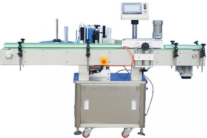 Lasipullon automaattinen nestemäyttöinen kone